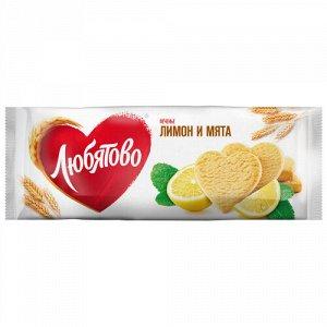 Печенье Любятово Лимон и мята сдобное 200 г