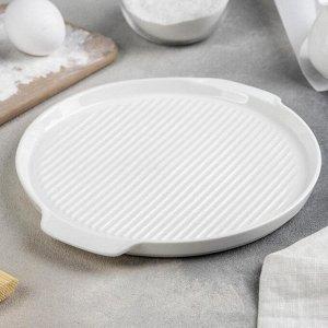 Блюдо для запекания круглое «Бланш», 25 см