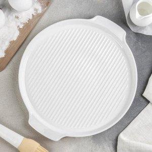 Блюдо для запекания круглое «Бланш», 30,5 см