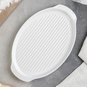 Блюдо для запекания овальное  «Бланш», 21 см
