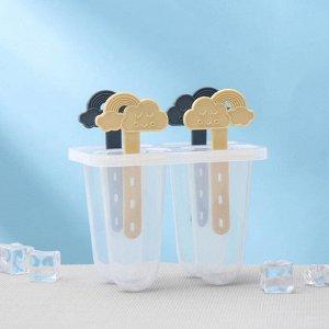 Форма для мороженого «Облака», 4 ячейки, 12,5?8?13,5 см, цвет МИКС