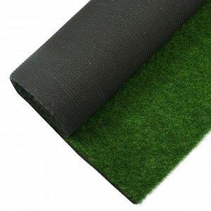 Газон искусственный, ворс 30 мм, 2 ? 10 м, трёхцветный, тёмно-зелёный