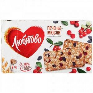 Печенье-мюсли Любятово злаковое с клюквой и изюмом 120 г
