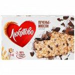Печенье-мюсли Любятово злаковое с шоколадом 120 г