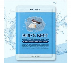 Visible Diference Bird`S Nest Aqua Mask Pack