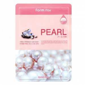 Visible Difference Pearl Mask Sheet