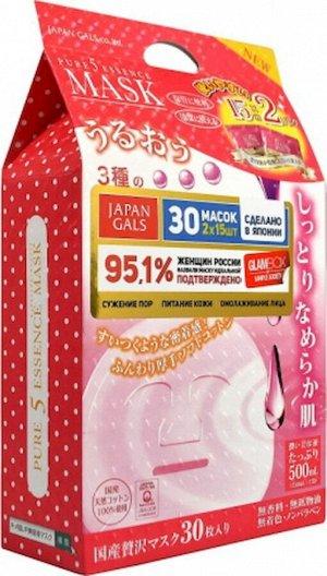 Маска для лица с тамариндом и плацентой Pure5 Essence Tamarind, Japan Gals 30 шт