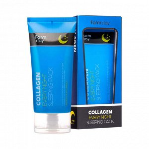 Collagen Every Night Sleeping Pack