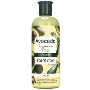 Premium Pore Emulsion Avocado