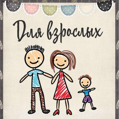 Индивидуальные товары для детей!Интерьерные постеры для всех — Постеры для взрослых  — Интерьер и декор