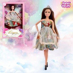 Кукла шарнирная «Глория. Лесная нимфа», с аксессуарами