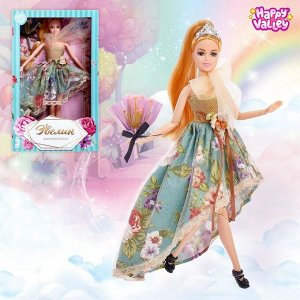Кукла шарнирная «Эвелин. Королевский бал», с аксессуарами