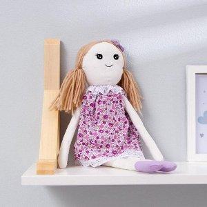 Подвеска «Кукла Людочка», цветочек на головке, цвета МИКС