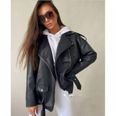 STильная одежда на каждый день! Дарим подарки! — Куртки из эко-кожи — Кожаные куртки