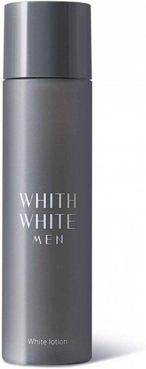 WHITH WHITE Men's Lotion - лосьон отбеливающий