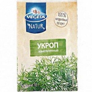 Укроп измельченный 10г Vegeta Natur