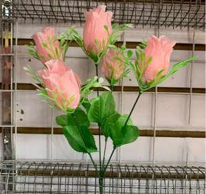 Цветы 5 цветок  33см длина Цвета в ассортименте