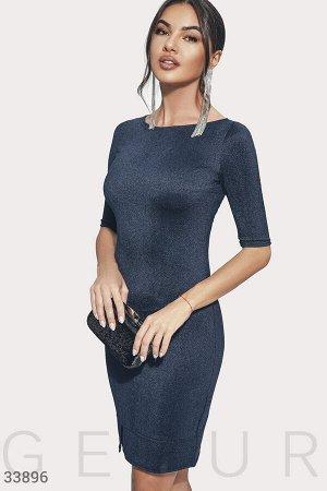 Приталенное платье синего цвета