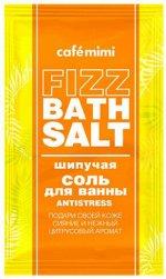 Соль шипучая д/ванны Caf?mimi Antistress, 100 гр.