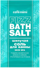 Соль шипучая д/ванны Caf?mimi Skin Spa, 100 гр.