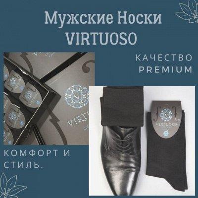 Твой гардероб с быстрой доставкой! И большим и маленьким!! — Мужские Носки VIRTUOSO - комфорт и стиль. Качество Premium — Носки