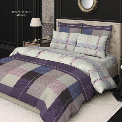 Шикарное постельное и покрывала — Ваши сладкие сны