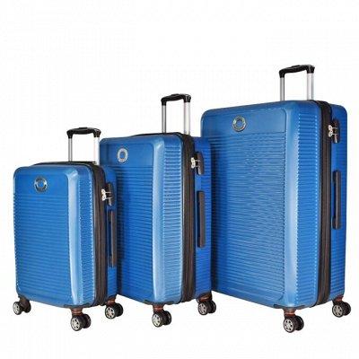 Кожаные сумки+чемоданы от MIRONPAN - 38 — Чемоданы НОВИНКИ — Дорожные сумки