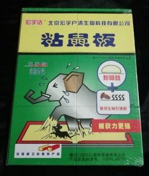 Клеевая ловушка от крыс и мышей