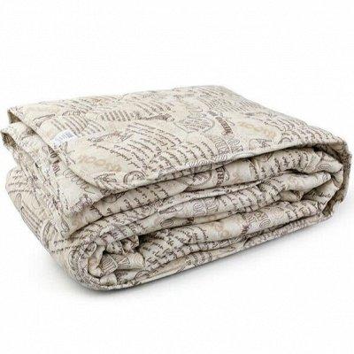 КПБ из 100% хлопка - лучший выбор. — Одеяла шерсть Мериноса, Козья, Овечья. — Одеяла