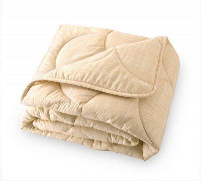 КПБ из 100% хлопка - лучший выбор. — Одеяла Стеганые — Одеяла