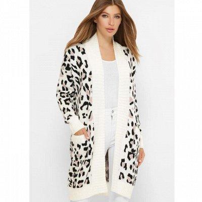 F@SHION UP и 1FOR YOU! Одежда для женщин. Акция-20% — Кардиганы вязаные