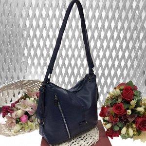Функциональная сумка-рюкзак Bestar из качественной матовой эко-кожи цвета тёмный индиго.