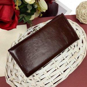 Стильный женский кошелек Star из эко-кожи шоколадного цвета.