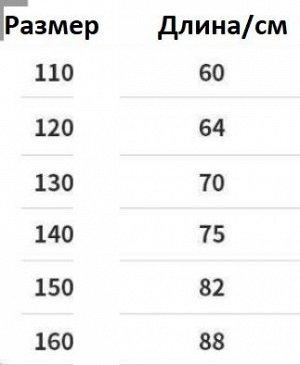Штаны Указан рекомендуемый рост Длину соответствующую размера смотрите в доп. фото