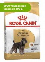 Royal Canin Miniature Schnauzer сухой корм для Миниатюрных Шнауцеров 3кг