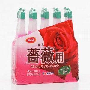 Удобрение японское YORKEY для роз, 35 мл, 10 шт