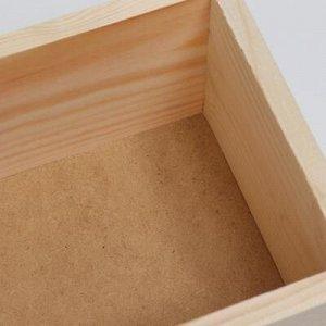 """Кашпо деревянное, 12.5?10.5?9.5 см """"С Праздником!"""", гравировка"""