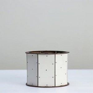 """Кашпо деревянное, 17?17?13 см, подарочное уникальное """"Ретро, цилиндрическое"""", белое"""