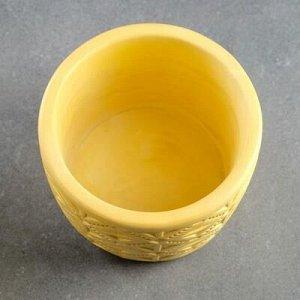 Кашпо Шале VipSet 1,25л желтый