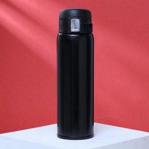 """Термос """"Виват"""" 500 мл, сохраняет тепло 6 ч, клик, 6.5х22.5 см"""