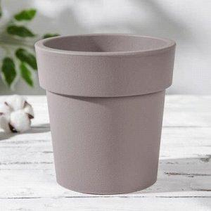 Горшок для цветов «Тубус», 1,1 л, d=15 см, цвет французский серый