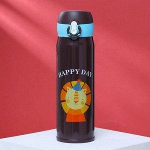 "Термос 500 мл ""Happy day"", сохраняет тепло 8 ч 6.5х22 см"