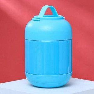"""Термос для еды """"Кемби"""" 500 мл, соxраняет тепло 8 ч , голубой, 11x16.5 см"""