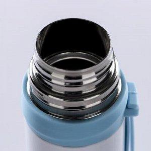 Термос белый , голубая кайма, 500 мл, соxраняет тепло 12 ч, 6.5x24 см, микс
