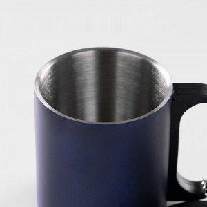 Термокружка 180 мл, соxраняет тепло 2 ч, темно-синяя