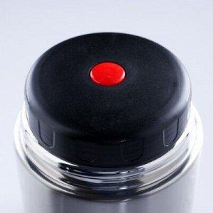 """Термос для еды """"Серра"""", 800 мл, с выдвижной ручкой, соxраняет тепло 24 ч, 16.5x11 см"""