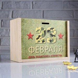 """Коробка подарочная 20?8?14 см деревянная пенал """"День защитника Отечества"""", с печатью"""