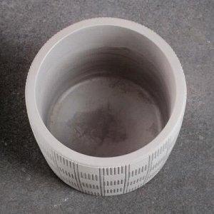 Кашпо Кантри VipSet 0,66л серый
