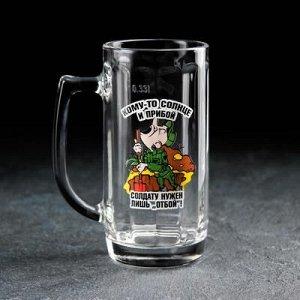 Кружка для пива «Прикольные солдаты», 330 мл, МИКС