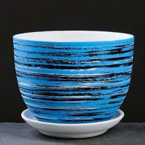 Горшок цветочный ТЕХНО синий 1,2 л